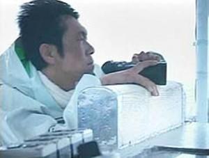 myoujinmanabu1