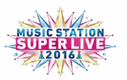 mstelive2016-1