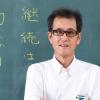 新井淑則先生が24時間テレビドラマのモデル!Wikiや経歴も調査!