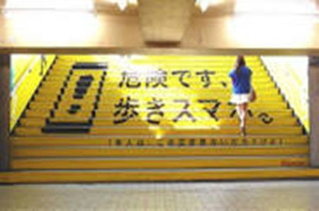 arukisumaho1