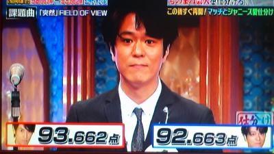 asaokayuuya3