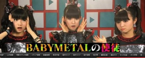 babymetal6