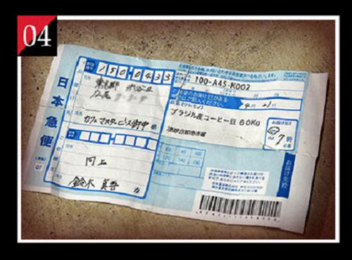 bokunoyabaituma4-3