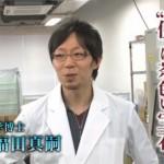 福田真嗣(農学博士)の大学や結婚は?プロフィールや経歴についても!