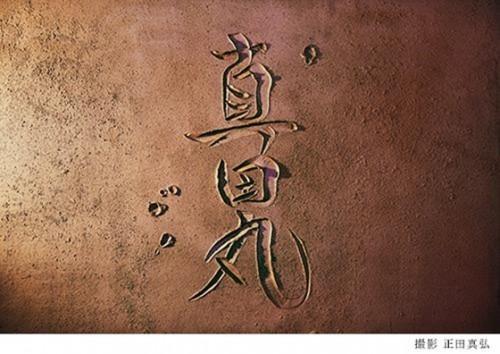hasado-sakuhin2