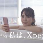 エクスペリア(Xperia)CM風呂編のモデルは平木愛美!プロフも調査!