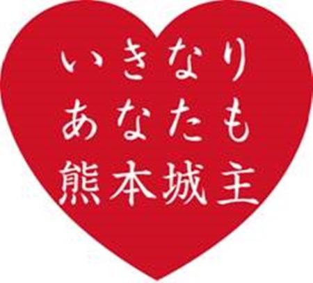 hitokuchijoshu1