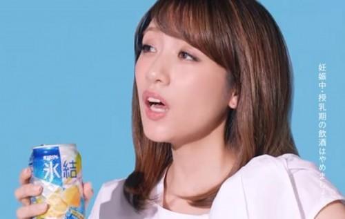 hyouketu2