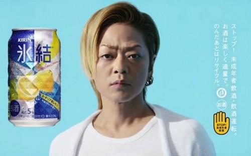 hyouketu5