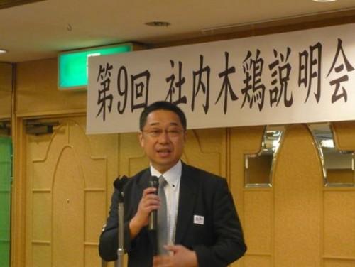 itoukiyotaka2