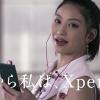 エクスペリア(Xperia)CMの女性ダンサーKAHOとは?本名や経歴も!