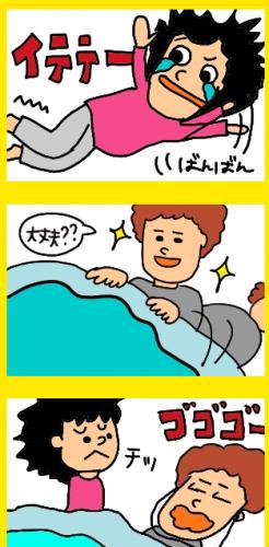 kaihotisato3
