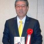 包行均(筑水キャニコム会長)の経歴!家族や年収が気になる!