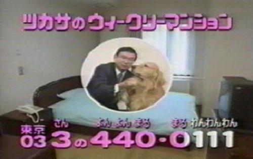 kawamatasatihiko3