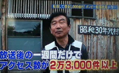 kawamatasatihiko5
