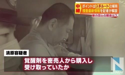 kiyohara5