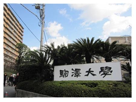 komazawadaigaku1