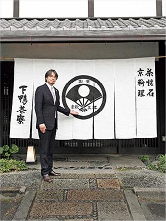 koyamakundo3