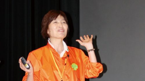 koyamatamami4