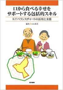 koyamatamami5