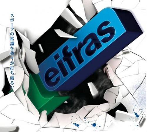 leifras1