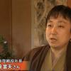 宮崎富夫(元湯陣屋代表)のプロフィールや経歴!妻や家族について!