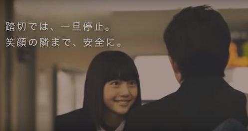 nakagawakana4