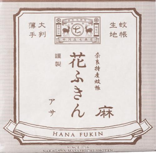 nakagawazyun4