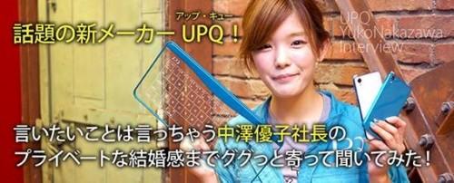 nakazawayuko2