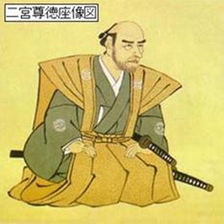 ninomiyasontoku1