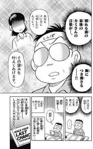 nomurasinbo3