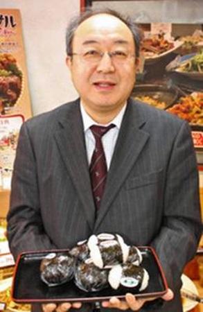 ogawaakihiko1
