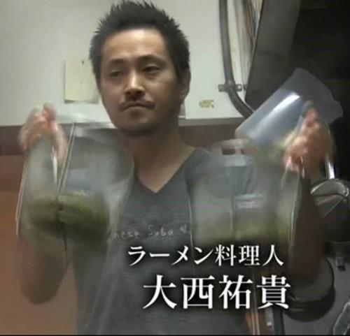 oonishiyuuki2