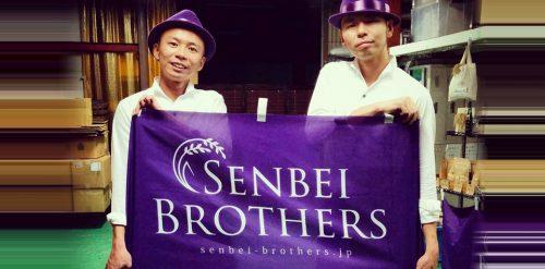 senbeibrothers6
