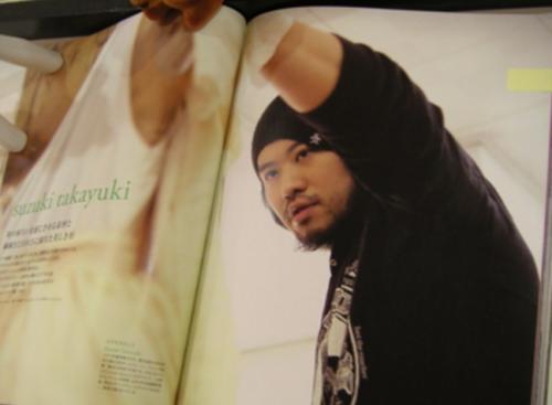 suzukitakayuki1