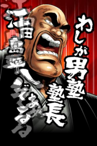 takahasihiroyuki4
