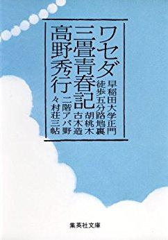 takanohideyuki8