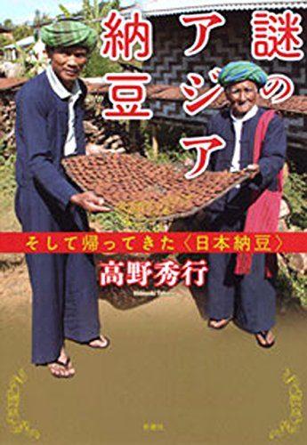 takanohideyuki9