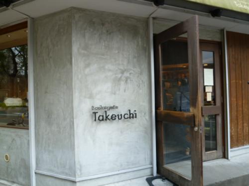 takeutihisanori1