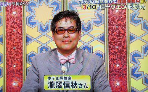 takizawanobuaki1
