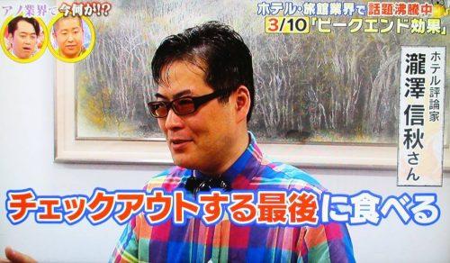 takizawanobuaki2
