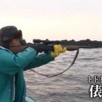 俵静夫(トド漁師)のプロフィールや経歴!漁業被害から海を守る!