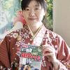 渡辺令恵の結婚した旦那は吉田正和!自宅や弟と裁判した真相は?