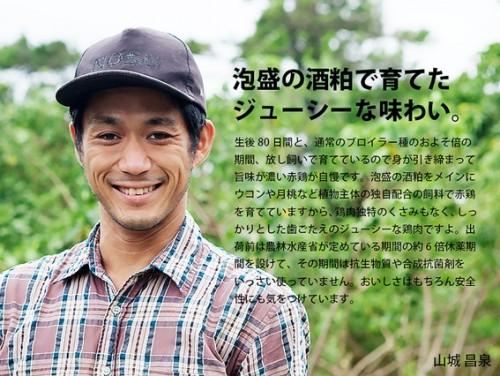 yamashiroshousen5