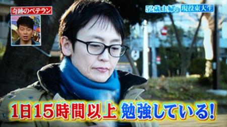 yasumasamayumi2