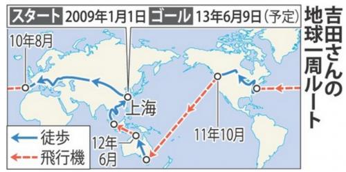 yosidamasahito2