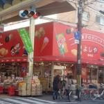 神吉武司・秀次(吉寿屋)のプロフィールや経歴!経営の秘密とは?