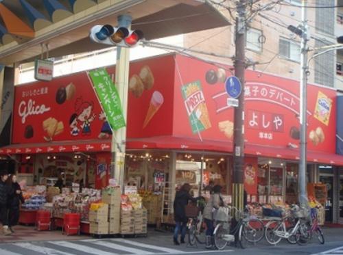 yosiya1